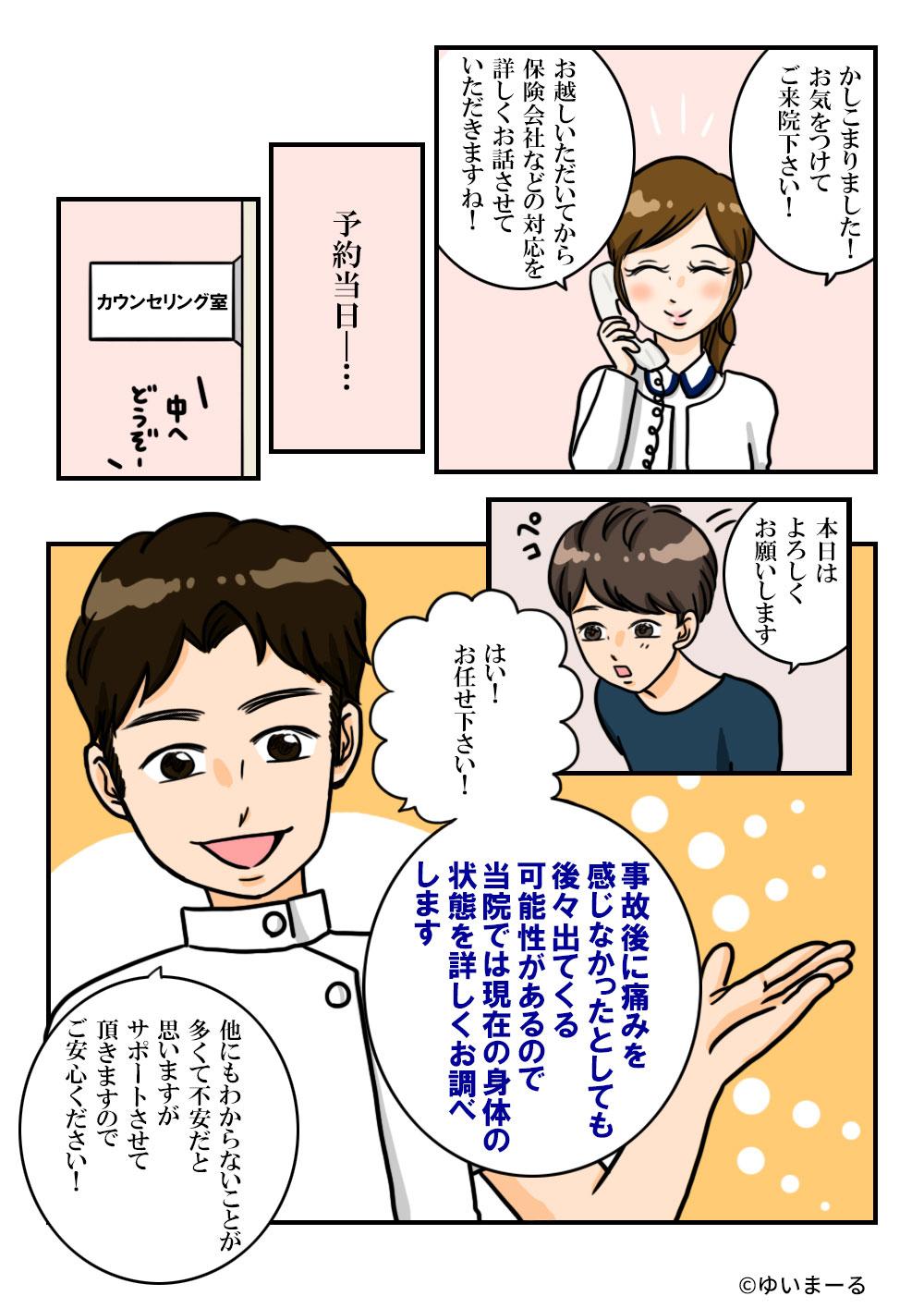 漫画1-4